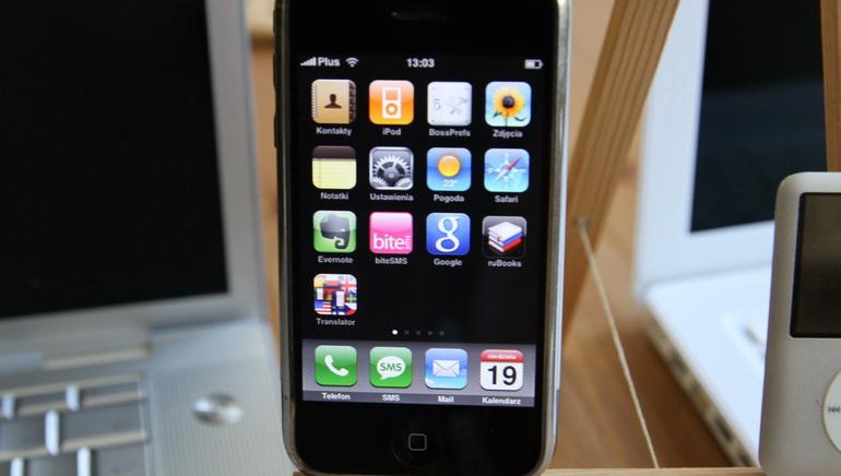 Nova Aplicação iPad Potencia as Apostas Móveis